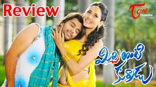 Mirchi Lanti Kurradu Telugu Movie Review | Maa Review Maa Istam