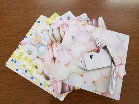 ユニコーン 折り紙