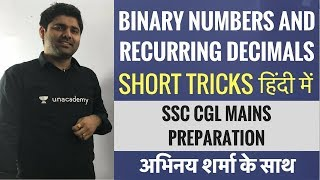 Binary Numbers and Recurring Decimals - हिंदी में - SSC CGL Mains Maths - Abhinay Sharma