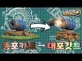 대포카트 이거 밸붕아니냐... (Canon Cart Hog Deck With Grand Challenge 12-0) [클래시로얄-Clash Royale] [June]