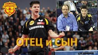 Отец и сын. Михаил Овчаров и Дмитрий Овчаров. Чемпионат Европы-2008