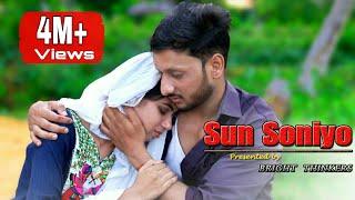 Download lagu Sun Soniyo    Khuda Ki Inayat    Ft. Arijit & Sonalica    TikTok Viral Song    Bright Thinkers