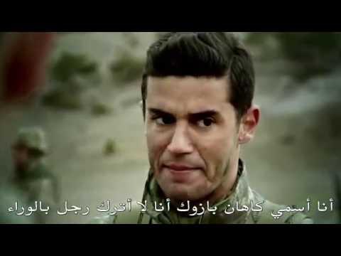 مسلسل المحارب   أعلان الحلقة 1  زوروا رابط صفحتنا اسفل للفيديو مترجم للعربية   YouTube