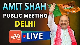 BJP LIVE : Amit Shah addresses Public Meeting in Najafgarh | Delhi  LIVE