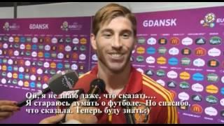 Sergio Ramos Sex Серхио Рамос секс