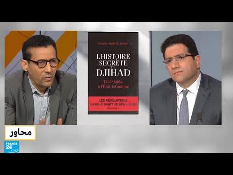 محاور مع مؤلف -التاريخ السري الجهاد-: أي دول تعاملت مع القاعدة؟  - نشر قبل 1 ساعة
