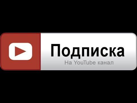 одноклассники кемеровская обл г топки хочу познакомится