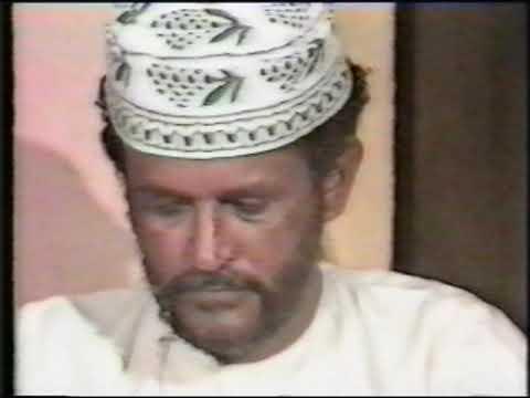 Memories of Muscat - 1986