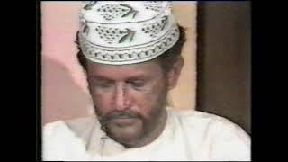 Memories of Muscat - 1986 thumbnail