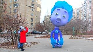 Фиксель стал невидимым, видео для детей (13 серия на KidsFM)