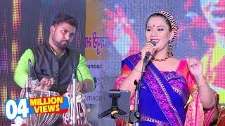 Download lagu Kalpana Patwari भोजपुरी जगत के बहुत ही सुन्दर गायिका का देखिये शानदार लाइव शो
