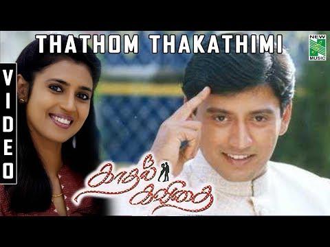 Thathom Thakathimi  Video | Kadhal Kavithai | Ilayaraja | Prashanth
