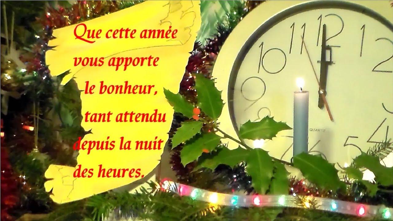Relativ Citation texte phrase : du bonheur et vœux de Bonne Année ( 2017  EP82