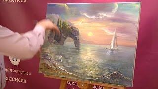 """Видео урок """"Как  нарисовать морской пейзаж с прибоем"""""""