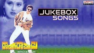 Donga Ramudu Telugu Movie Songs Jukebox || Bala Krishna, Radha