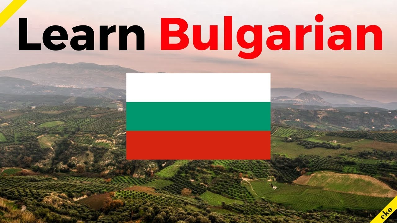 Bulgarian Vocabulary - Learn Languages
