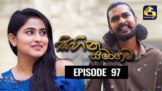 SIHINA SAMAGAMA Episode 97 ||''සිහින සමාගම'' || 14th October 2020 Thumbnail