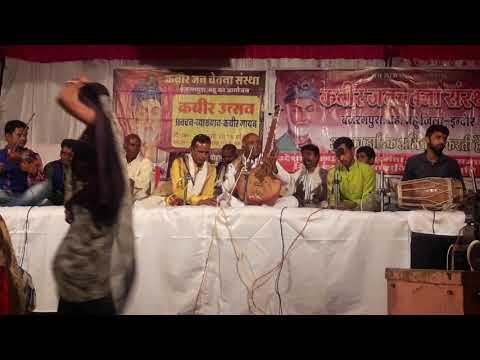 Kabir bhajan by Bherusingh Chouhan