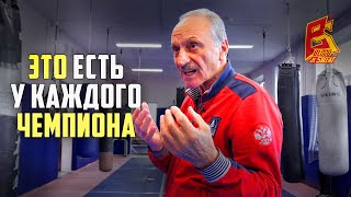 Без великой техники можно стать чемпионом / О лучших боксерах советского союза / Марк Мельцер