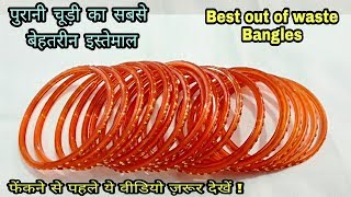 DIY Best out of Waste Bangles/Best Reuse Idea
