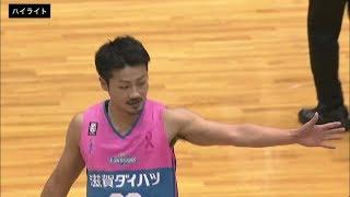 B.LEAGUE 12/09 第12節 滋賀レイクスターズ(西地区) vs 三遠ネオフェニ...