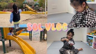 [일상 vlog] 5세 언니의 일상 _ 일상브이로그, …