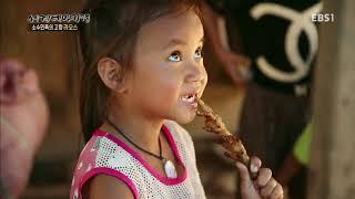 세계테마기행 - 소수민족의 고향 라오스 4부- 웰컴 투 아카족_#001