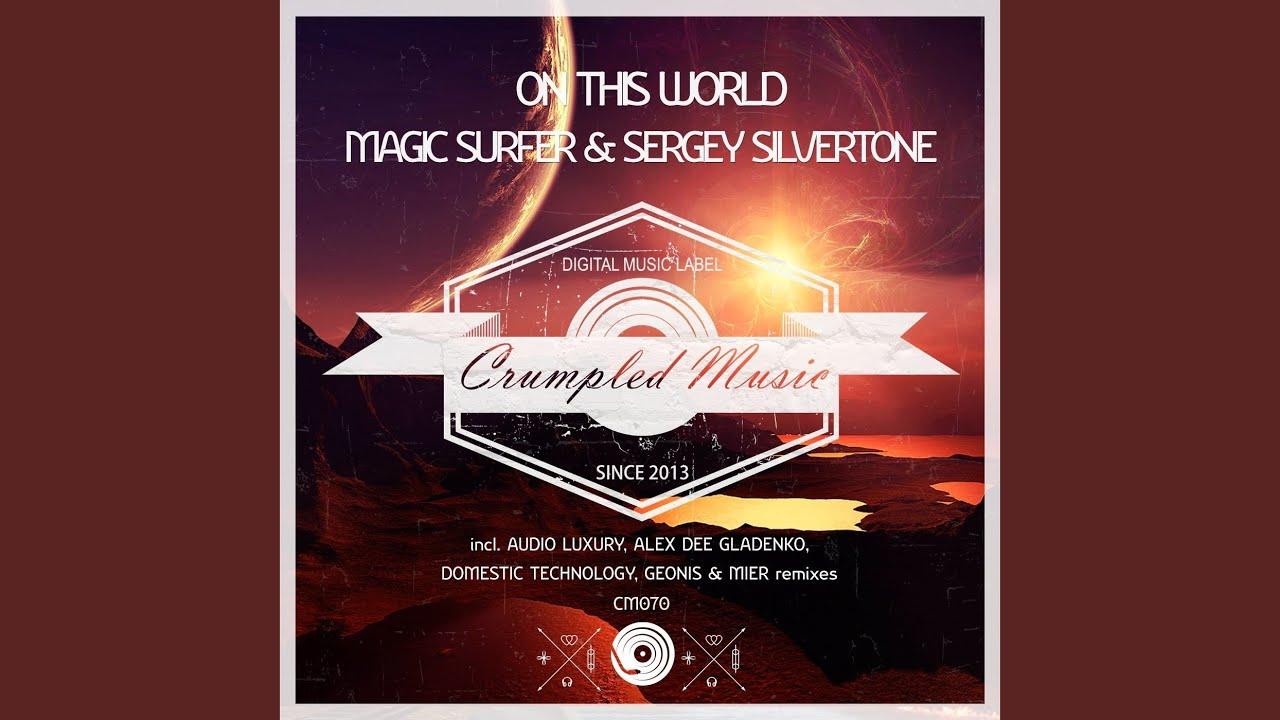 On This World (Alex Dee Gladenko Remix)