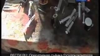 видео «Крокодил» - наркотик самоубийц