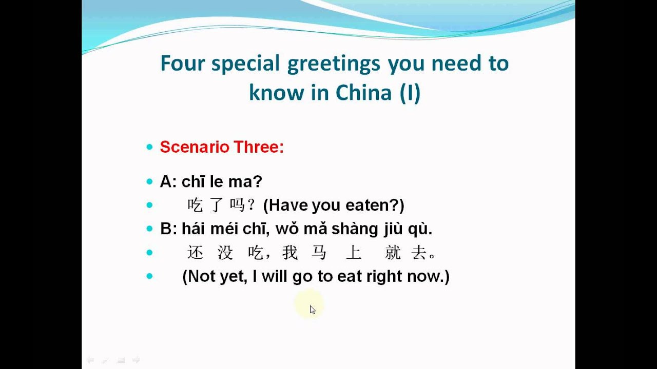 Mandarin chinese lesson 56 four special greetings you need to know mandarin chinese lesson 56 four special greetings you need to know in china i m4hsunfo