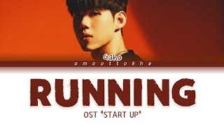 Download Gaho Running Lyrics (Gaho Running 가사) (Start Up Ost part.5) [Color coded/Han/Rom/Eng]