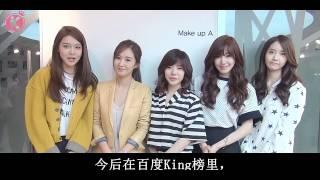 140530 SNSD - Baidu King