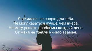 Download Shami - Плакала (Текст/Lyrics) Mp3 and Videos