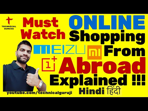 [Hindi] International Shopping: Shipping, Customs, Currency Conversion, Warranty Explained in Detail