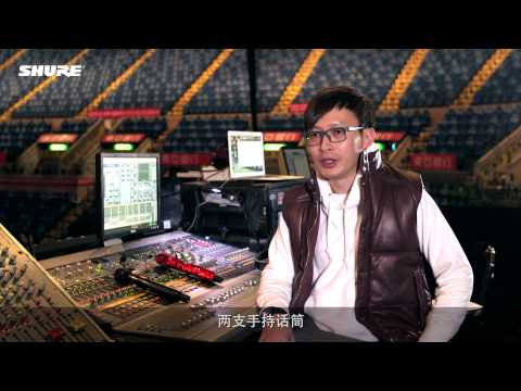 "Interview with Sammi Cheng's ""Touch Mi World Tour"" Engineer - Frankie Hung"
