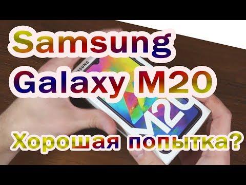 Samsung Galaxy M20 - Впечатления, включение, настройка