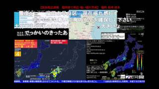 コメあり版【緊急地震速報】熊本県熊本地方(最大震度6弱 M5.1) 2019.01.03【BSC24】