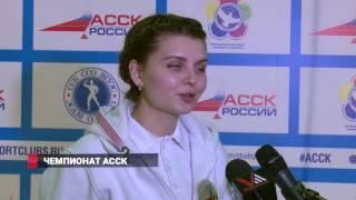 Студенты Дальнего Востока встретились на чемпионате АССК России