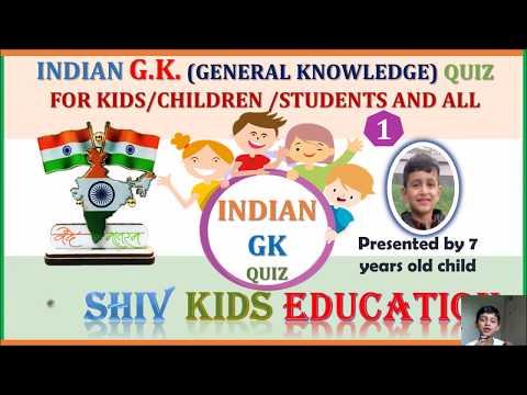 Indian Gk for kids 2019   National Symbols of India   Kids GK