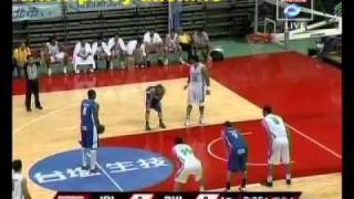 Smart Gilas Pilipinas vs Iran Jones Cup 2011 Part 1