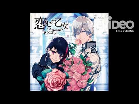 Anime Nightcore: B Project Kitakore Koi Seyo Otome