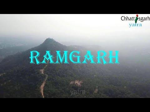 Ramgarh | Surguja District | Chhattisgarh |