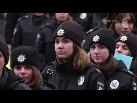 Телеканал Новий Чернігів: Курсантський флешмоб| Телеканал Новий Чернігів