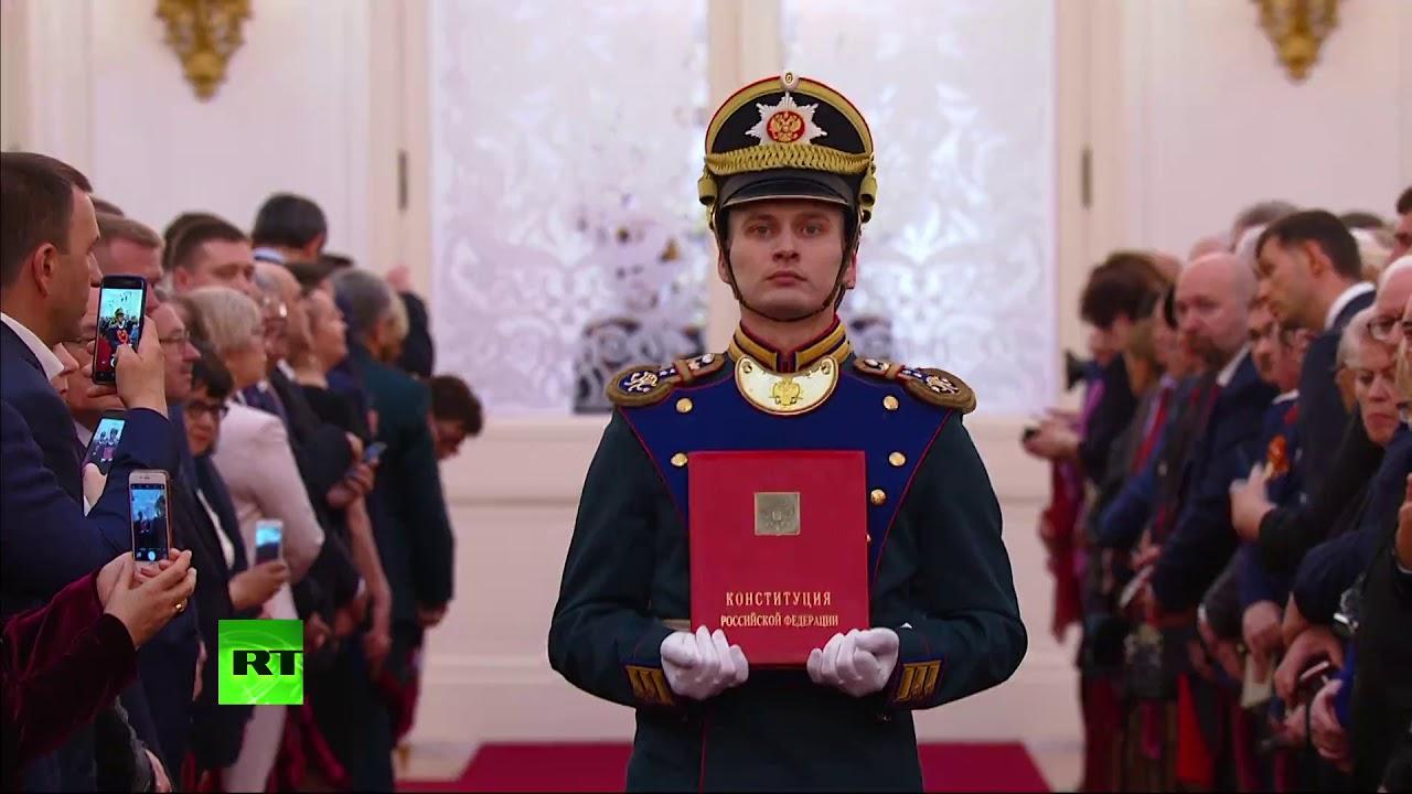 Церемония инаугурации президента России