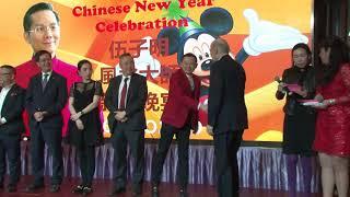 20200220, Paul Ng CNY Party, 加拿大風水大師, 伍子明, 新春晚宴, 嘉賓致辭
