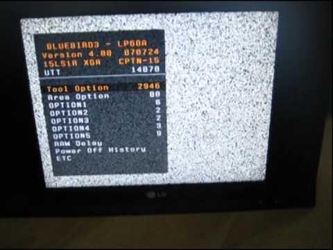TV  LG Service Mode