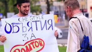 19 минут отборных Русских Приколов для мужиков  Смешные видео Январь 2019 Русски
