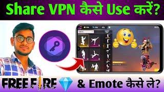 How To Use Share Vpn App    Share Vpn App Se Free Fire diamond Kaise Le    share Vpn Real Or Fake screenshot 4