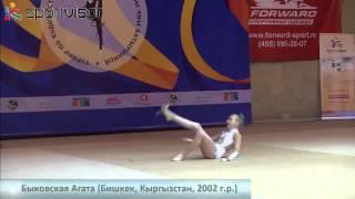 Быковская Агата Бишкек, Кыргызстан, 2002 г р