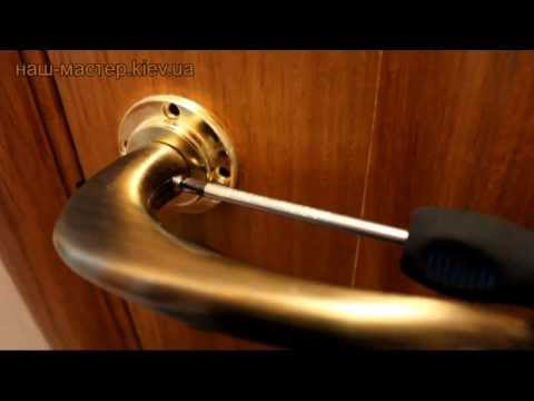 Ремонт ручки межкомнатной двери - наш-мастер.kiev.ua